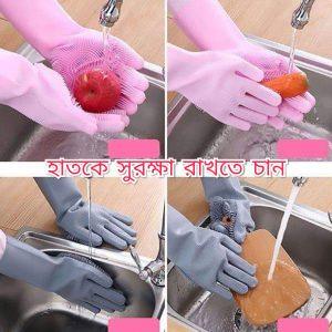 Multipurpose Silicon hand gloves 1 pair