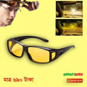 HD Night Vision Sunglasses